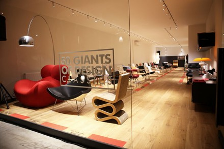 50 dünya tasarımı Mozaik Ankara'nın açılışına özel tek bir sergide buluşuyor